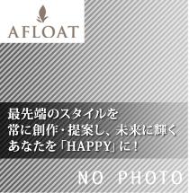 afloat_mainImg