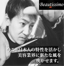 beautissimo_mainImg