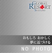 globalresort_mainImg