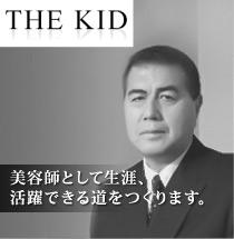 kids_mainImg