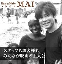 mai_mainImg