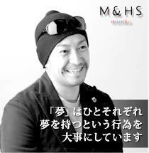 munku_mainImg