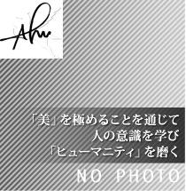 shu_mainImg