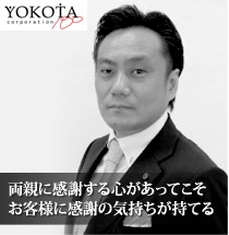 yokota_mainImg