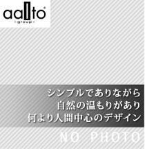 aalto_mainImg