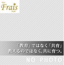 frais_mainImg
