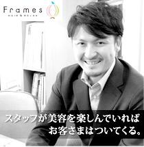 frames_mainImg