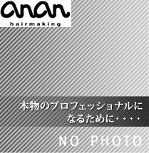 anan_mainImg