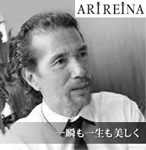 arireina_mainImg