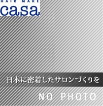 casa_mainImg