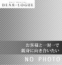 dearlogue_mainImg