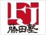 fujitatop_logo_03
