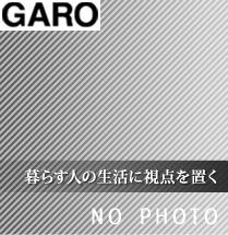 garo_mainImg