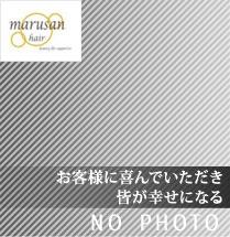 marusan_mainImg