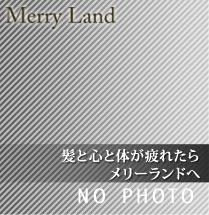 merry_mainImg