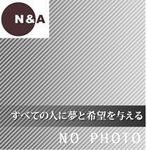 na_mainImg