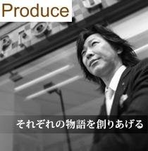 pro_owner