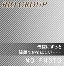 rio_mainImg