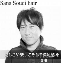 sanssouci_mainImg