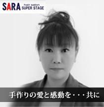 sara_mainImg