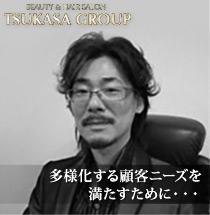 tsukasa_mainImg