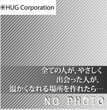 hug_owner