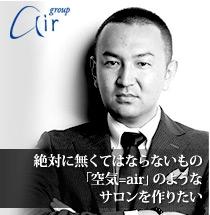 iwata_119