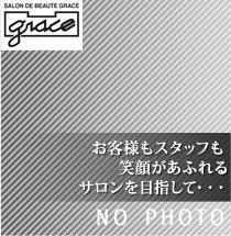 grace-owner
